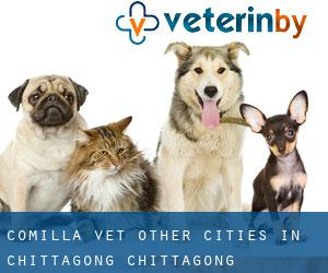 Comilla Vet (Other Cities in Chittagong, Chittagong)