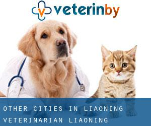 Other cities in Liaoning Veterinarian (Liaoning)