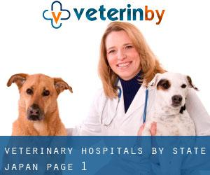 Veterinary Hospitals by State (Japan) - page 1